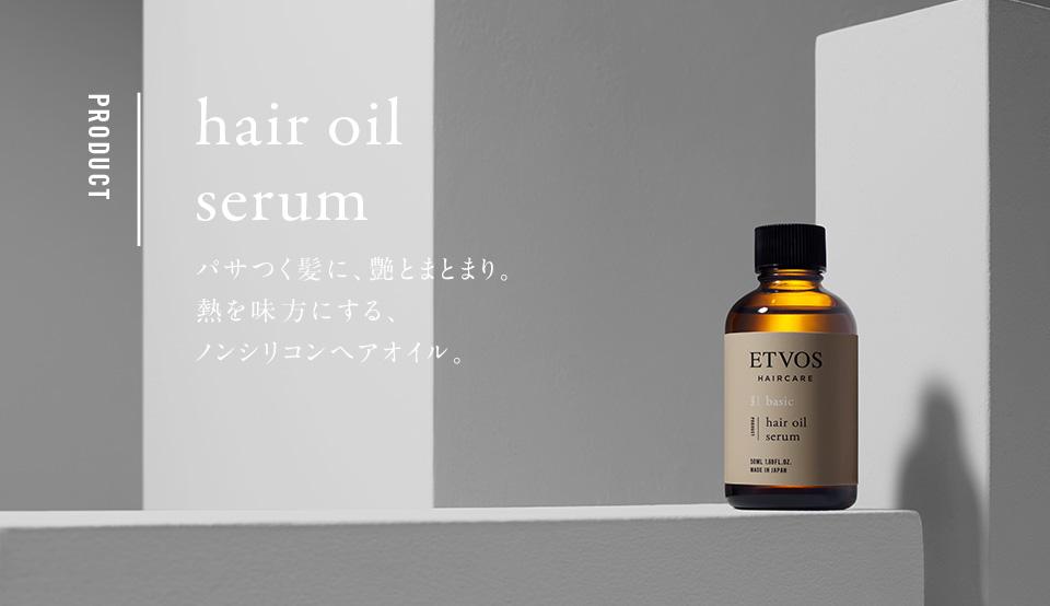 PRODUCT hair oil serum
