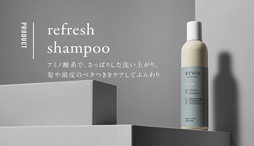 PRODUCT refresh shampoo