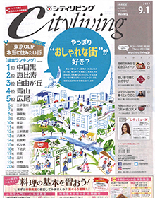 Cityliving【No.1642】