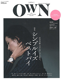 OWN【AUTUMN&WINTER Issue004】
