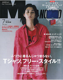Men's NON-NO【2018年7月号】