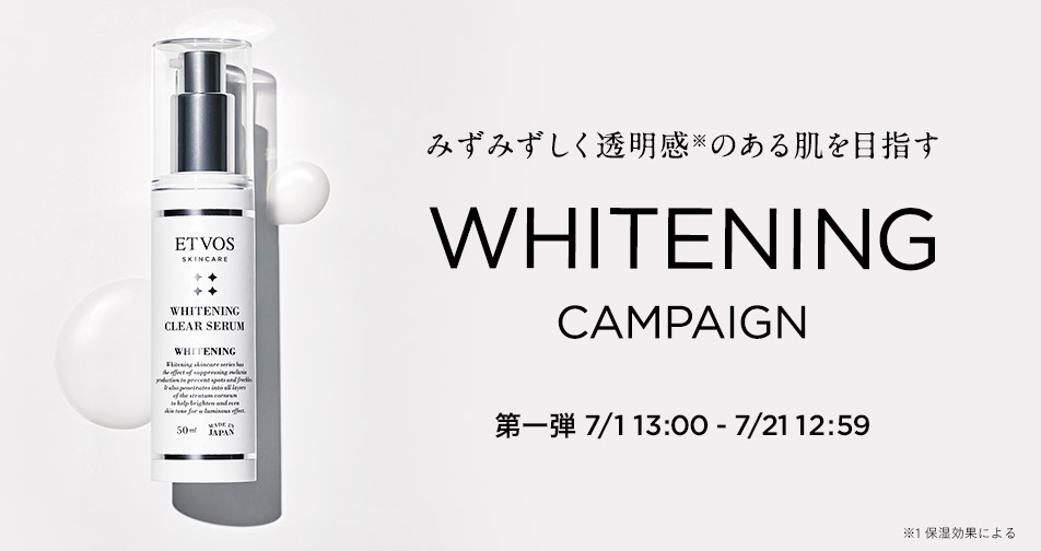 WHITENING CAMPAIGN